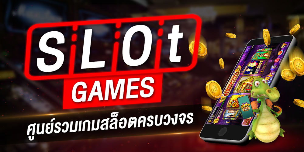 Slot-Games-fifa55gg